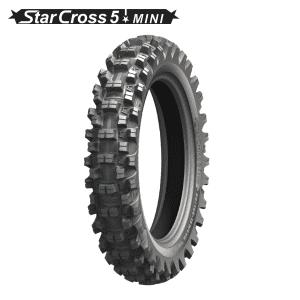 Starcross 5 mini 2.50