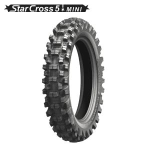 Starcross 5 mini 2.75